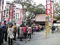 2012010113200000