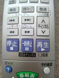 Dvd_2007_2