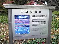 2014120413320000